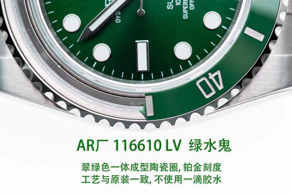 AR厂V3版劳力士水鬼904L钢腕表评测-又一款劳力士顶级复刻