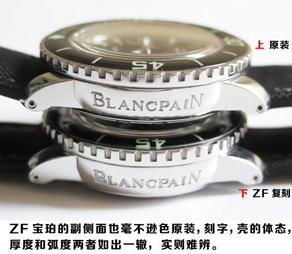 ZF厂宝珀五十噚5015腕表对比正品真假评测