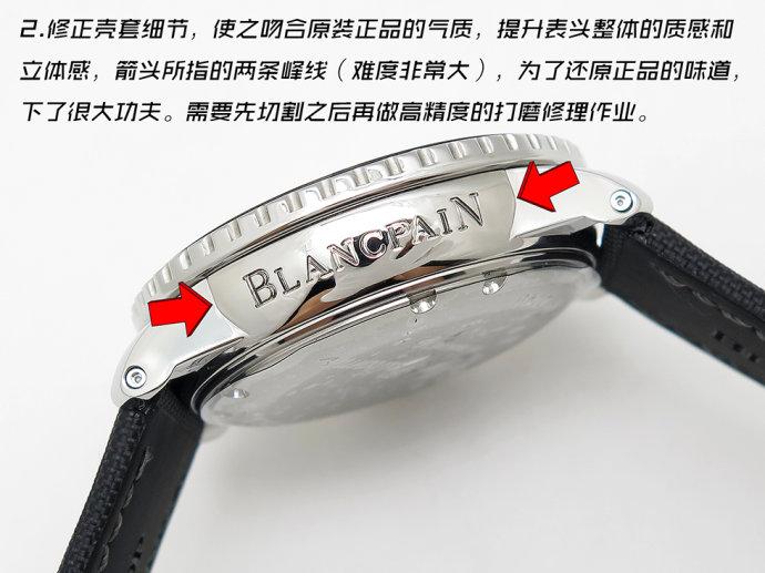 ZF厂宝珀五十噚「终极版」腕表评测