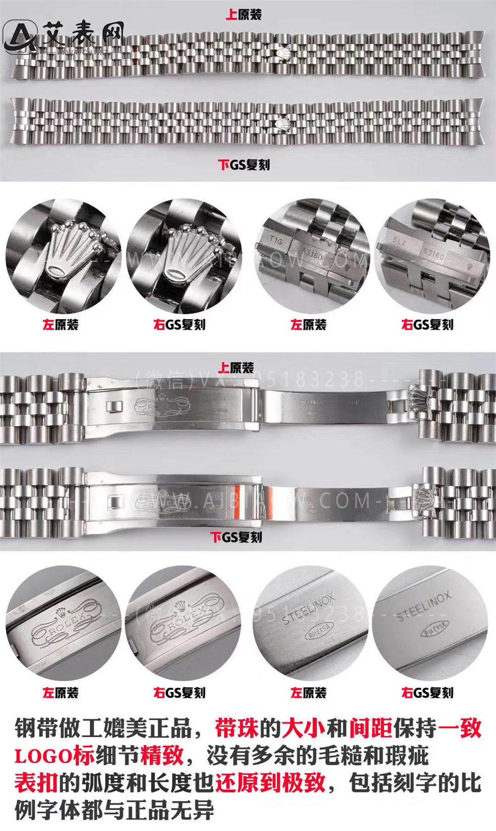 GS厂全新推出女款劳力士日志31mm复刻表对比正品评测