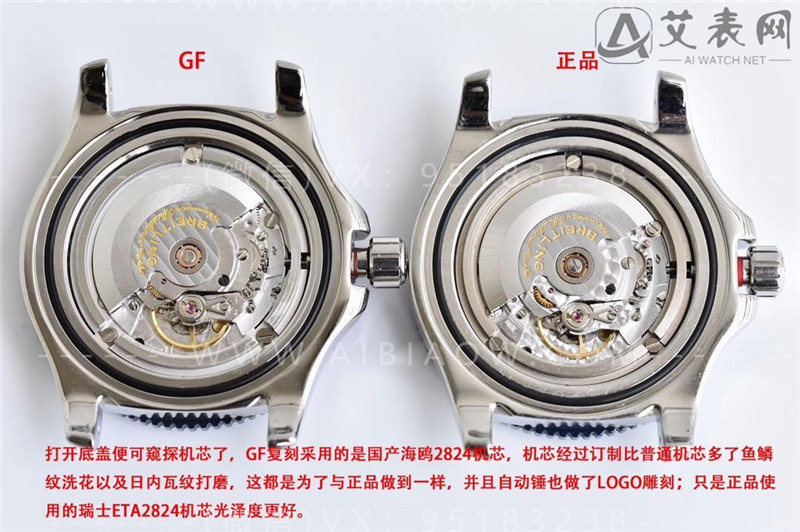 GF厂百年灵超级海洋44mm特别版复刻表对比正品评测